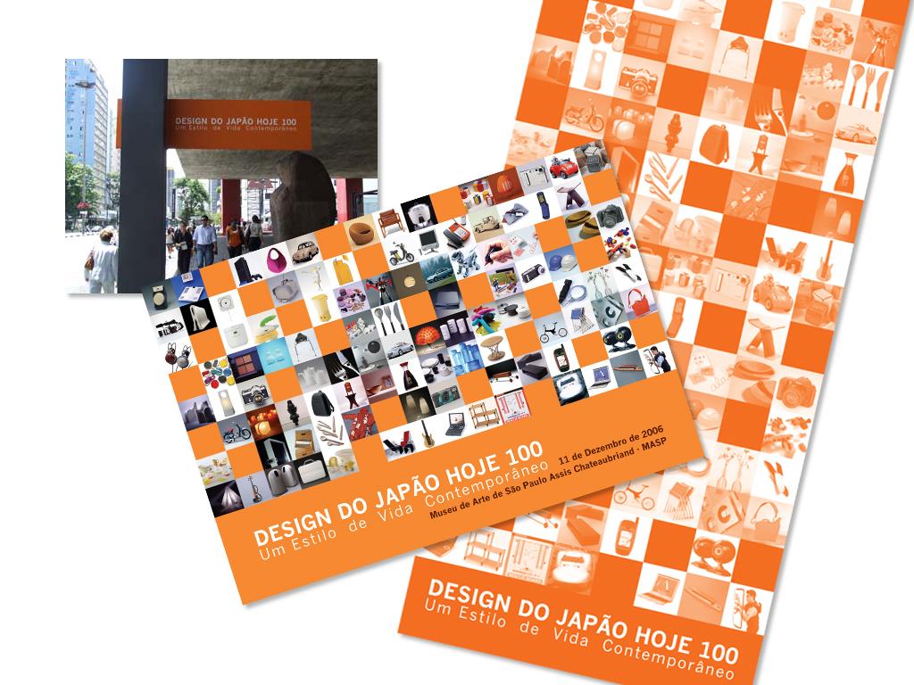 Adaptação do projeto gráfico original de Taku Satoh nas Peças Gráficas (Convite e Folder).