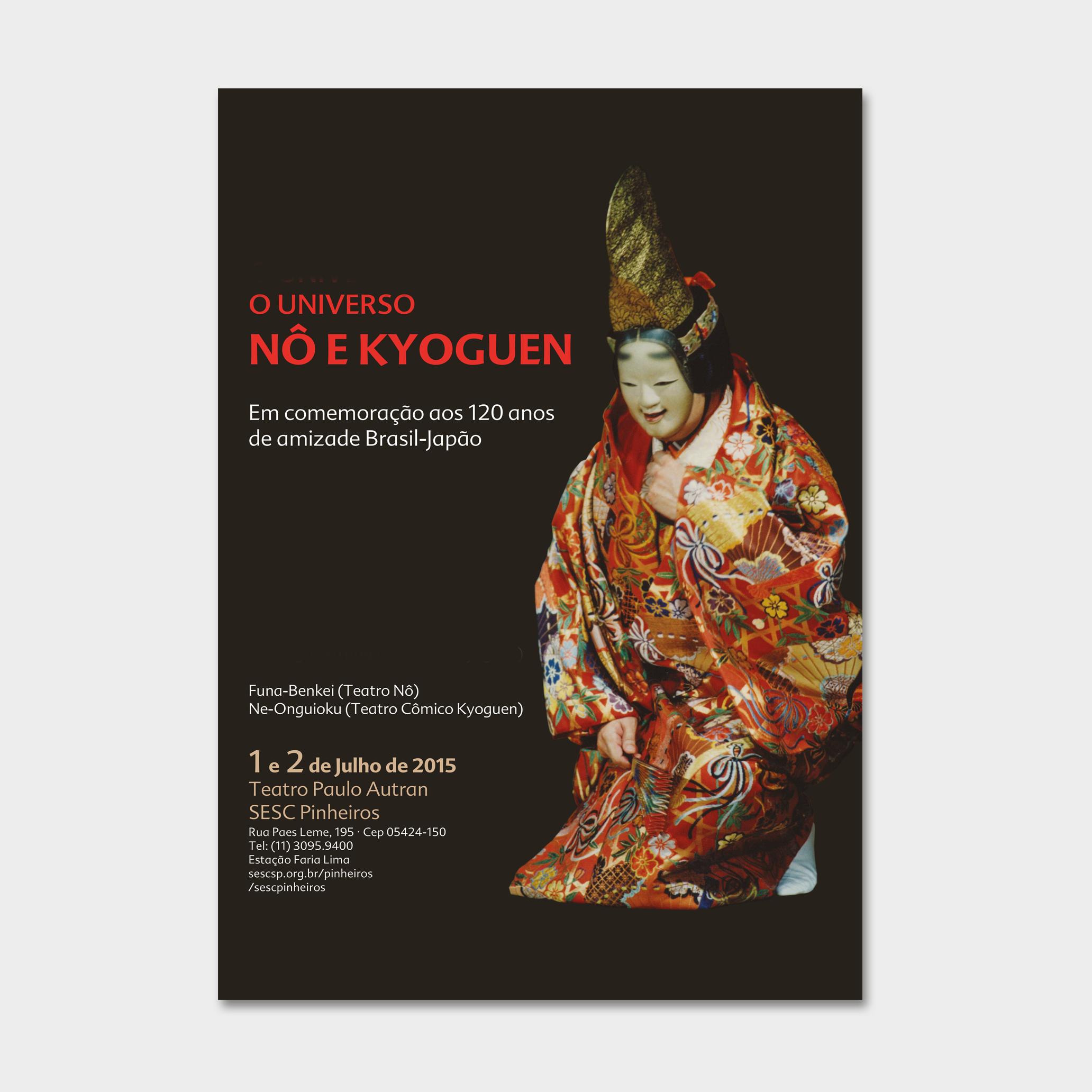 Cartaz A3 do espetáculo : Nô e Kyôguen.